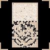 DataCrypt - Solution anti-contrefaçon chaosmétrique imprimée